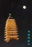 Month of clever pagoda night